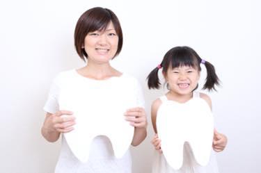 子どもの頃から歯医者さんに通うことが大切です!